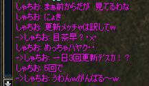 img20060329_4.jpg