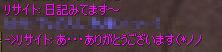 img20060208_7.jpg
