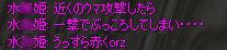 img20060205_2.jpg
