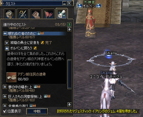 img20051219_1.jpg