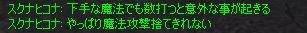 img20051103_2.jpg