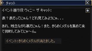 img20051024_1.jpg