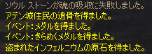 img20051005_2.jpg
