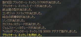 img20050522_3.jpg