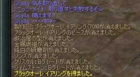 img20050408_1.jpg