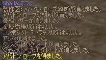 img20050401_1.jpg