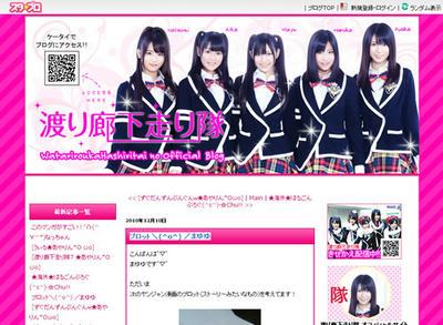 mayuyu-blog.jpg