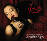 arabtango_cover.jpg