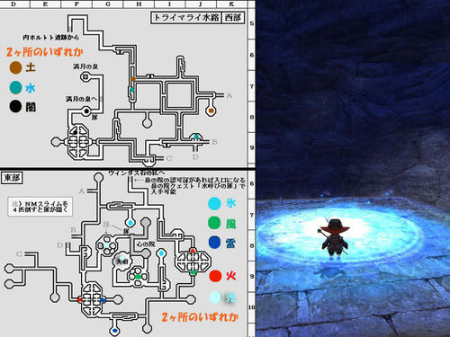 11-14m-9map.jpg