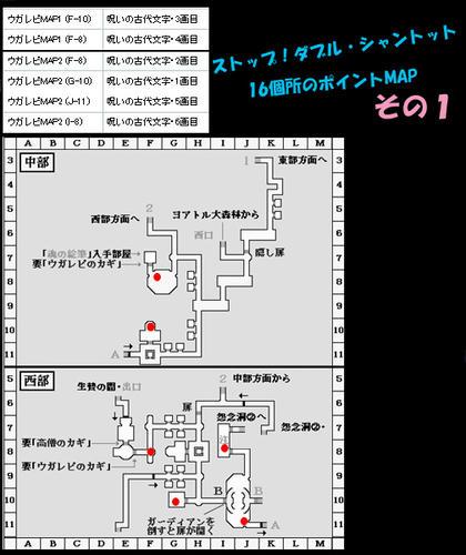 11-15ch-6map11.jpg