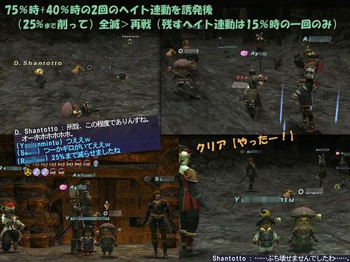 12-3sq-2.jpg