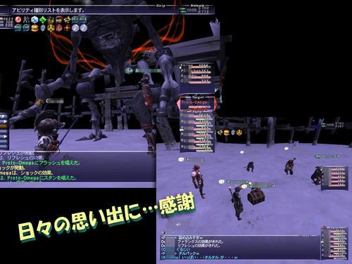 2010-5iroiro-2.jpg
