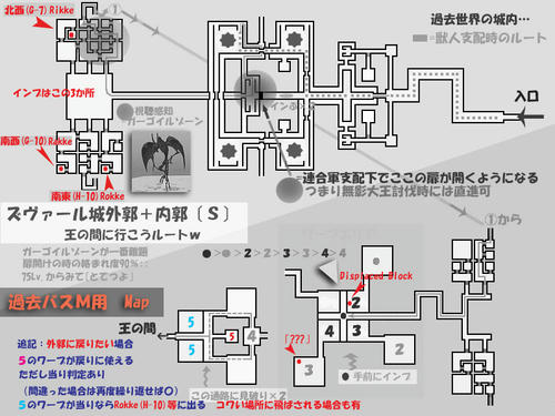 z-map-s.jpg