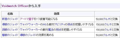 npc-2.jpg