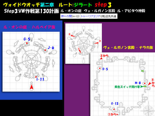 vw-map-z-3-1.jpg