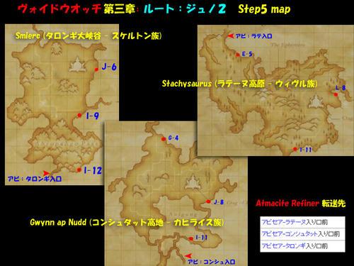 vw3-j2-456-5map.jpg