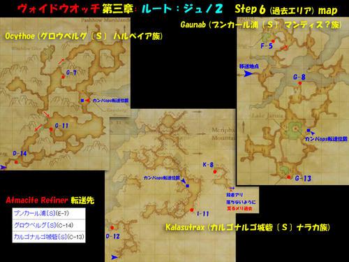 vw3-j2-456-6s-map.jpg