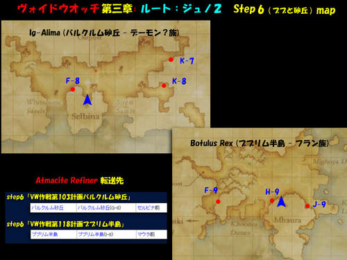 vw3-j2-456-6-map.jpg