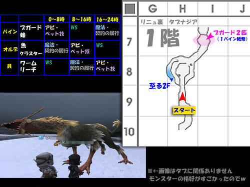 tabu-11.jpg