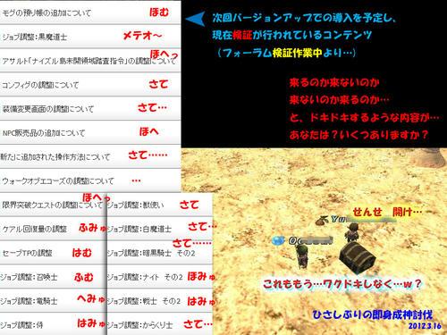 2012-3Vup-ytei-2.jpg