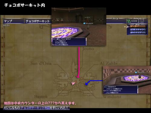 map-choco.jpg