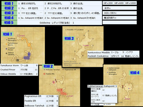 MB-S-1-5.jpg