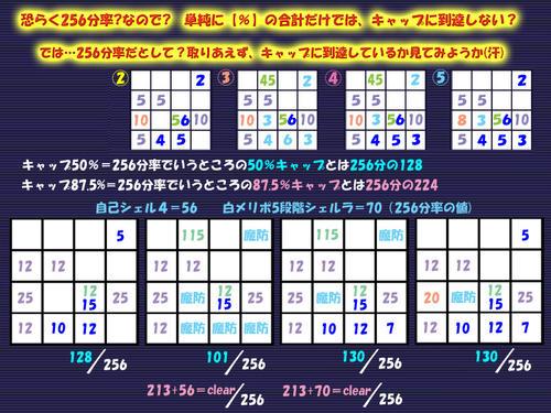 b98e4e3b.jpg
