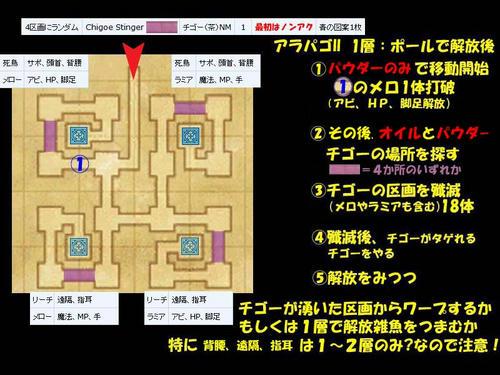 ar2-1-1.jpg