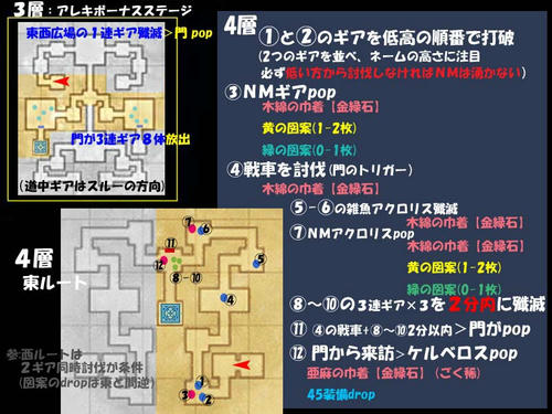 bf2-3-4.jpg