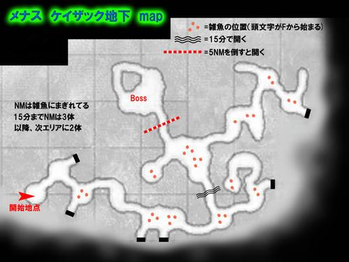 ceizak-u-map.jpg