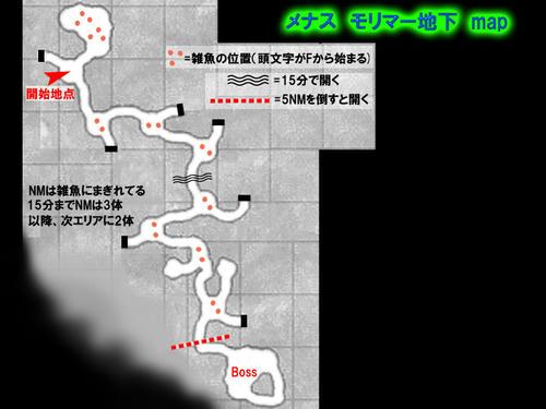 morimar-u-map.jpg
