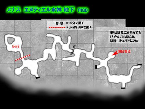 henn-u-map.jpg