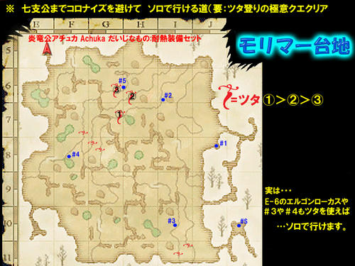 map55-tuta.jpg