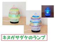 item_98911_l.jpg