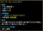 d2741105.png