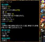 8977c7f2.png