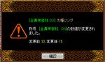d6948de1.png