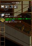 c643d46a.png