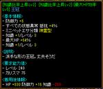 a5ed011f.png