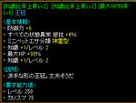 d06a340d.png