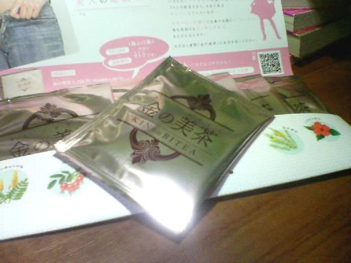 金の美茶 クチコミ
