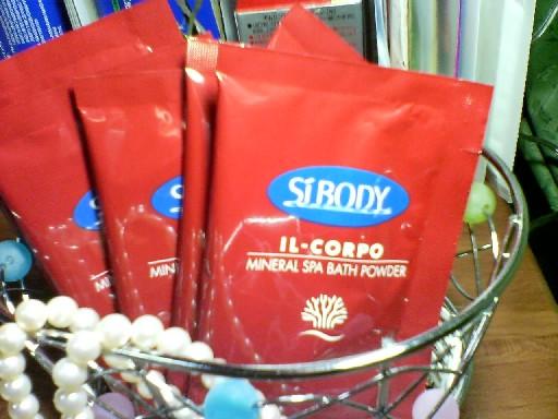 SiBODY ミネラルバスパウダー IL-CORPO クチコミ 写真