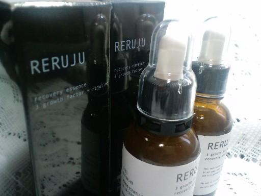 RERUJU EGF FGF IGF リジュライン 配合 美容液 口コミ 写真