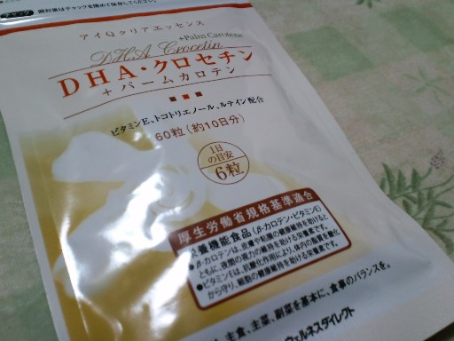 KIREI_CA3C0787.JPG