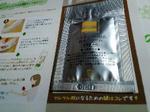 KIREI_CA3C1377.JPG