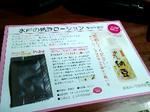 KIREI_CA3C1378.JPG