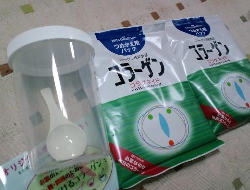 KIREI_CA3C1914.JPG