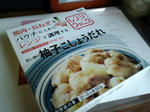 KIREI_CA3C3070.JPG