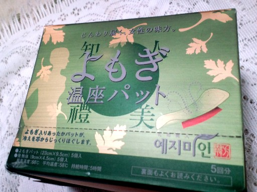 KIREI_CA3C3133.JPG