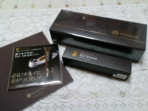 KIREI_CA3C3470.JPG